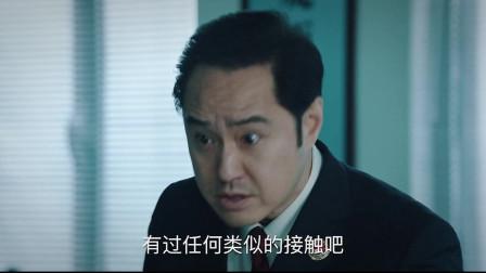 巡回检察组:背锅王熊邵峰