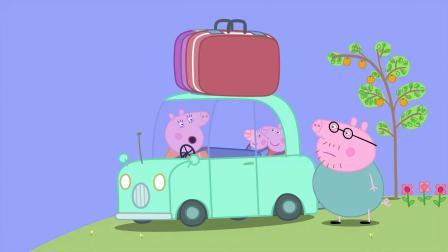 猪爷爷真夸张,让他照顾金金,他就给喂成了大胖子!