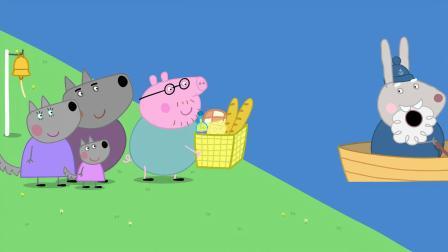 猪爸爸因为太胖,被留到最后坐船,结果还被遗忘了!