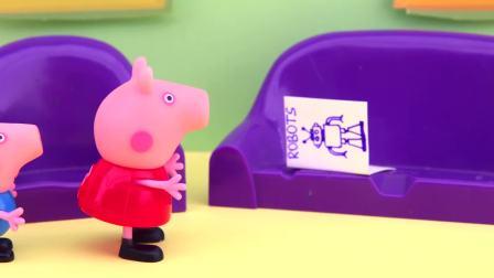儿童益智:小猪佩奇乔治在家里组装机器人