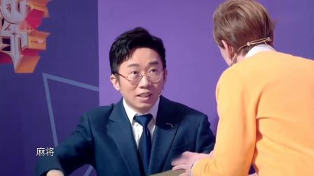 王牌:杨迪神级四川话演绎打麻将,外国人快被难哭,方言太难了