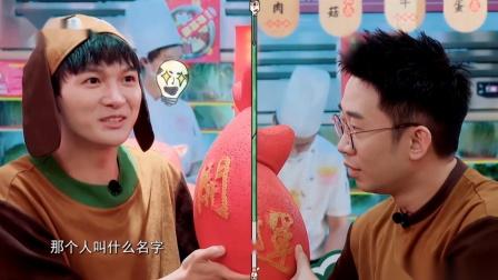 青春:圈内情侣大拷问,杨迪一个巩汉林快逼疯周深,太逗了