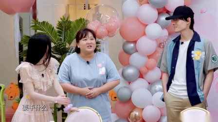 青春环游记:贾玲和范丞丞组cp,杨迪爆料他们关系不一般,贼逗