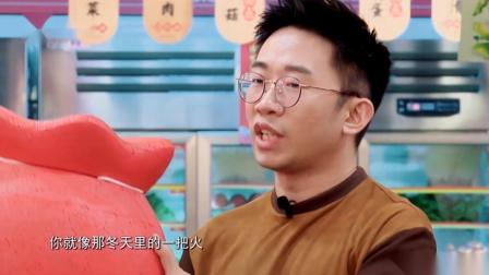 青春:接带火的歌,杨迪现编歌《你火我》,周深笑出了屏幕