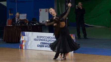 2020 俄罗斯教学(3)标准舞拉丁舞 _ Lecture _ Evgeniy Kazmirchuk & Sergey Bryukhov