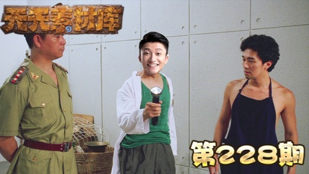炉石传说:【天天素材库】 第228期