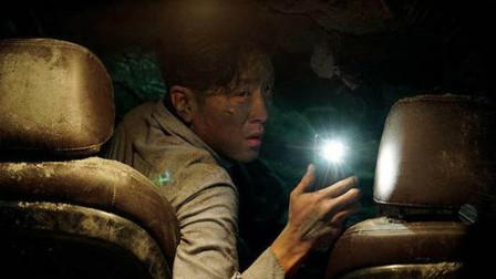 几分钟看完韩国灾难电影《隧道》河正宇欧巴抢汪星人粮食的故事