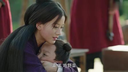 虎啸龙吟大结局:蒹葭喂三岁的儿子喝酒,曹爽在一旁哭的泣不成声