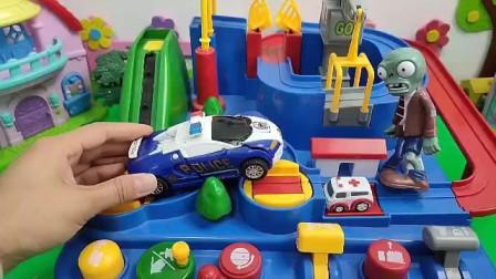 小警车变小了,终于追上僵尸了!