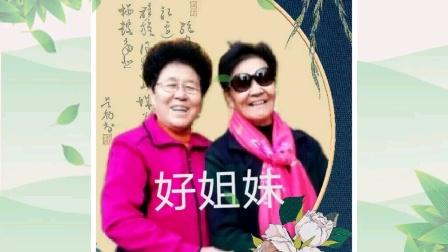 电视版《好姐妹》(20201228)