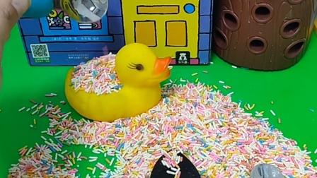 小鸭子要装沙子,谁来给他装呢