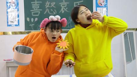 柚柚给同学煮板栗,让同学用黏土做太阳,太机智了