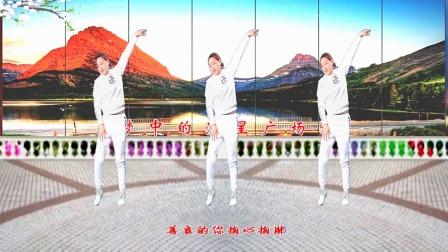 梦中的流星广场舞《不过人间》舞蹈:海英