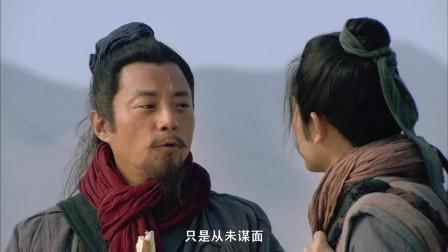 水浒传:宋江郓城称王!犯下杀人之行,却无人可定其罪