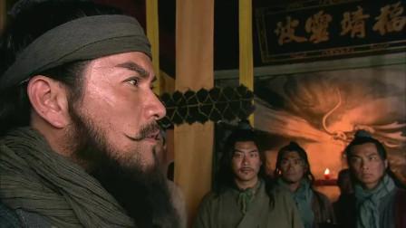 水浒传:宋江天王白龙庙聚义!若想使我上梁山,需杀一人