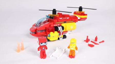 消防直升机空中救火,布鲁可积木拼搭试玩