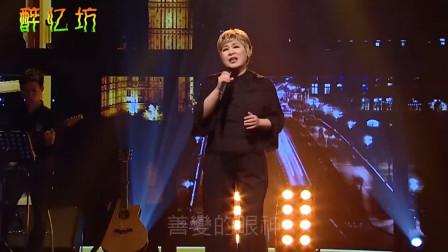 据说她是乐坛的灭绝师太!唱歌是真好听,一开口原唱听了都流泪