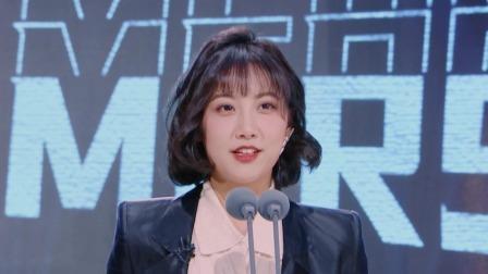 李艺彤激动到语无伦次,感觉又参加一次总决选