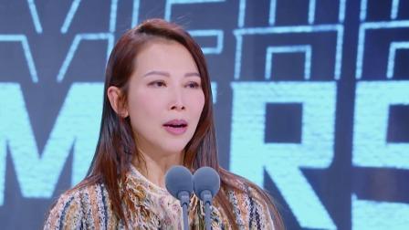 蔡少芬喜极而泣超可爱,选香港小姐我都没哭