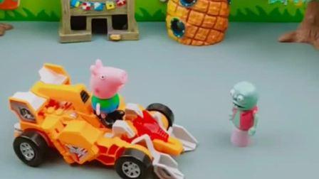 乔治开着恐龙战车来了