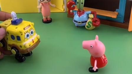 海绵宝宝下班了,他准备回家了,佩奇和瑞贝卡一起来买汉堡了