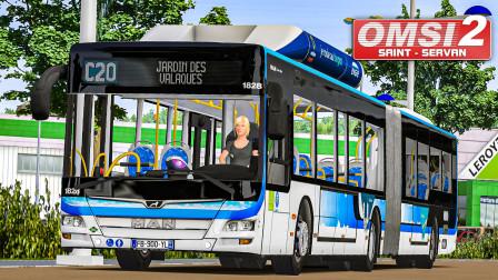 巴士模拟2 Saint-Servan #4:绕晕司机 晚点6分到达终点   OMSI 2 Saint-Servan C20(2/2)