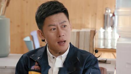 一路上有你:张卫东要转型送快递,员工表示不理解