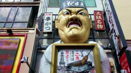 大阪道顿堀步行街 美食街的招牌很别致 一街逛完吃遍日本美食