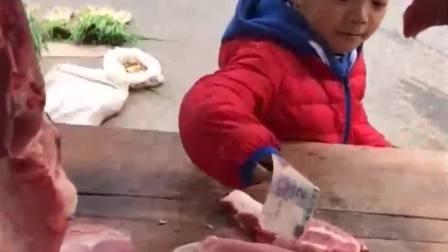 童年的记忆:凯凯今天买了五块钱的猪肉