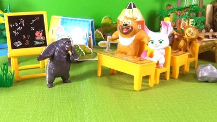 熊二上了一节有趣的化学课