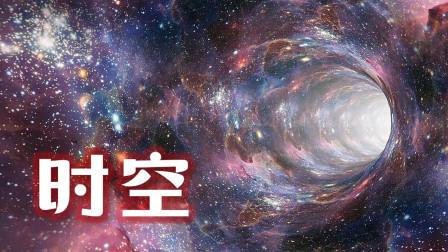 广义相对论的冲击:时间只是空间的一部分,四维的时空-宇宙自然 20