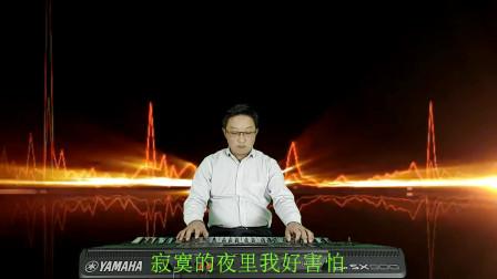 重低音广场舞音乐《我在想你你在哪》电子琴DJ版;节奏更强劲!