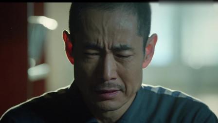 巡回检察组:铁汉也有柔情的一面,米振东为了爱情泣不成声