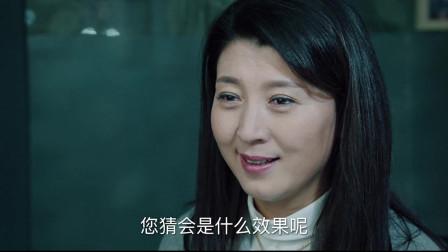 巡回检察组 :全剧最悲惨的女人,米振东的白月光