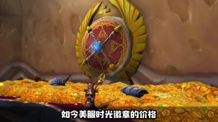 魔兽正式服身怀一亿金币账号被封!是暴雪打太极还是玩家踩红线?