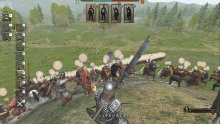骑马与砍杀2霸主27 军团集合