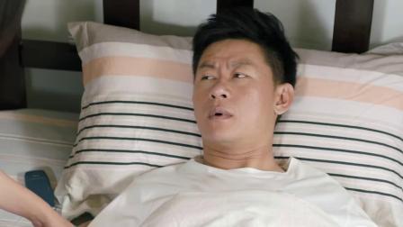 一路上有你:张卫东发烧突然晕倒,情况万分危机!