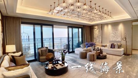 珠海192平方海景豪宅,大客厅三阳台,一面海景,另一面山景