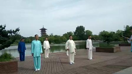 太极六兄弟于湿地公园演练  太极拳  42式