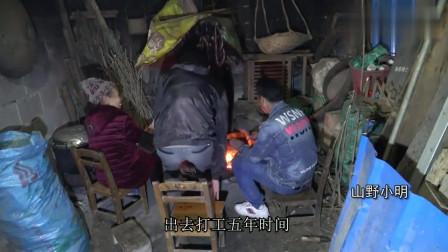 农村小明:农村小伙为了娶老婆,把打工5年攒的钱买了一辆小轿车,太下本了