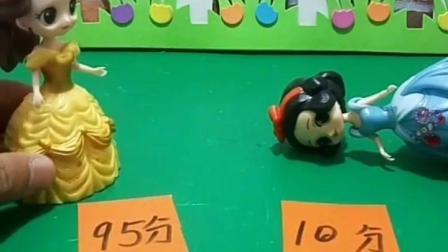 早教玩具宝宝益智∶这一次你们会帮助白雪公主吗