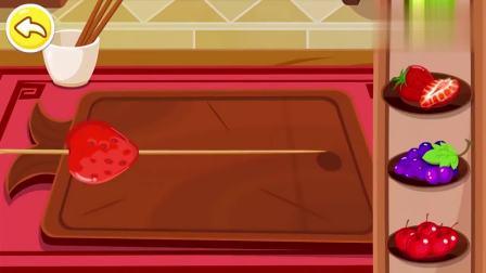 益智少儿:中华美食之冰糖葫芦