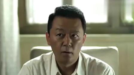 父母爱情:德华要嫁给老丁,把江德福气坏了!