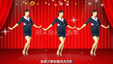 新年舞教学《扭转乾坤》32步超好看,跳出美女好身材