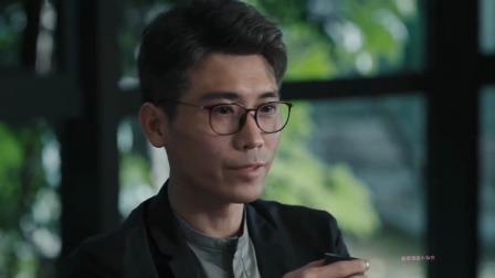 黑白禁区:陆明松原来是谭家的人,吴叔决定把谭家的信物交给他