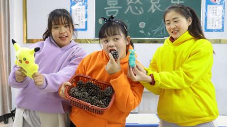 柚柚带松果上学,和同学一起做松鼠,做好的松鼠会吃松果吗?
