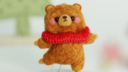 芭蕾熊熊新款 · 梧桐家羊毛毡 戳戳乐手工制作diy视频教程