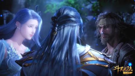 唐昊带唐三的母亲来见他,唐三和母亲紧紧相拥!