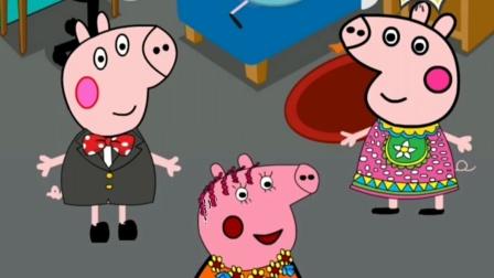 佩奇想要玩具,让猪妈妈出售猪爸爸