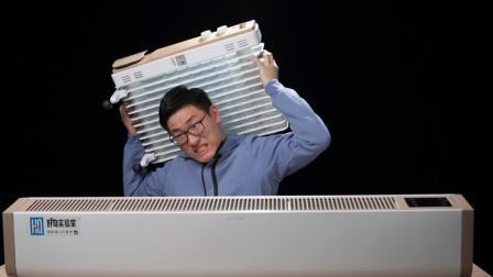 空调、油汀、踢脚线取暖器,哪个会让房间更干燥?